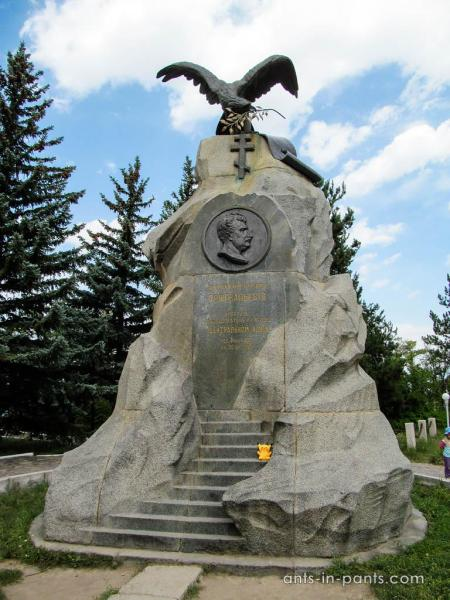 Przhevalsky monument