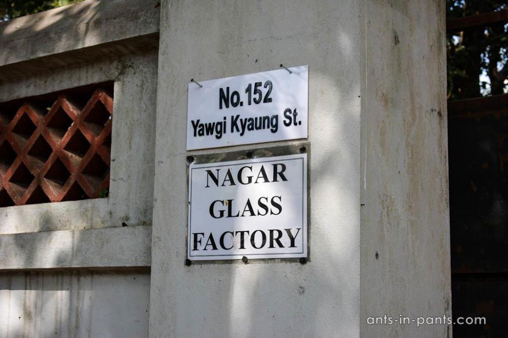 стекольная фабрика
