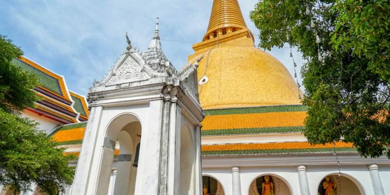 泰國佛統大塔Phra Pathom Chedi   泰國旅遊古蹟推薦,聳立千年,全世界最高佛塔。