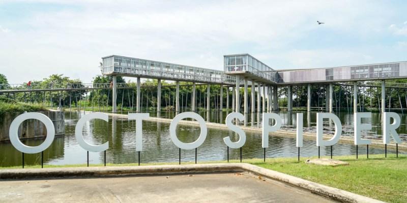 泰國叻丕府Octospider Restaurant湖上餐廳 | 泰國網美系餐廳,員工餐廳改造,成為打卡新亮點,泰國家鄉味料理。