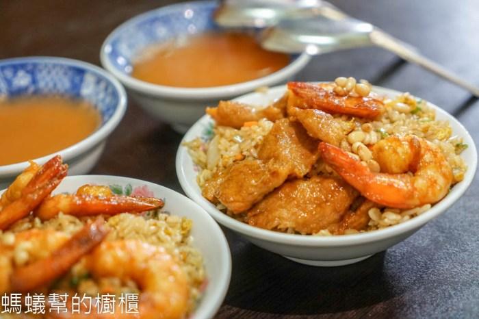 草屯美食米香哥蝦仁飯   500元蝦子炒飯,這不是台南蝦仁飯,彈牙紮實蝦子炒飯,提供免費蝦頭味噌湯。