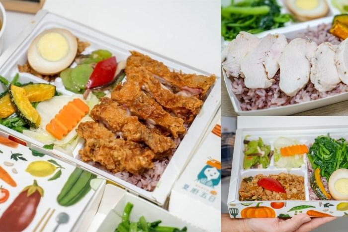 夏廚五日   員林輕食便當推薦,特色主餐泰北打拋豬,每週更換主菜,便當清爽不油膩。