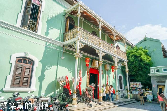 檳城娘惹博物館Pinang Peranakan Mansion僑生博物館   推廣峇峇娘惹文化,前富豪鄭景貴住所。