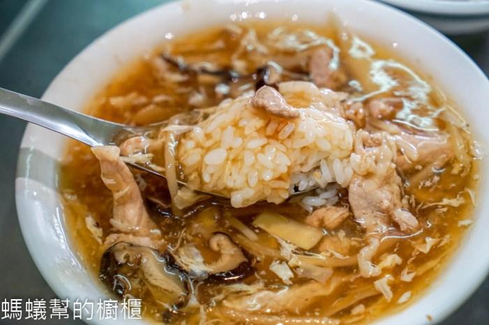 北港阿國香菇肉羹   北港朝天宮附近美食小吃,肉嫩羹香平民小吃,這一味讓人難忘。