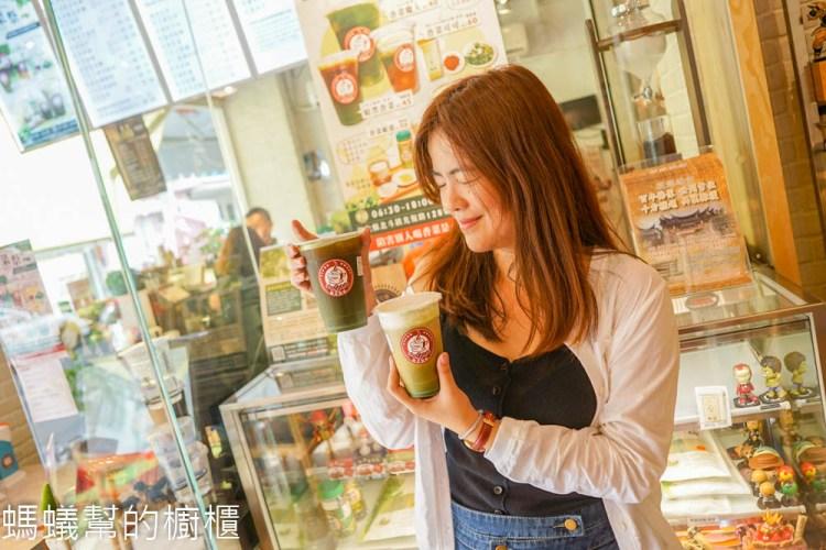 北斗偑巷咖啡   香菜拿鐵的滋味?快來標註你討厭香菜的朋友們,獨創台式抹茶。