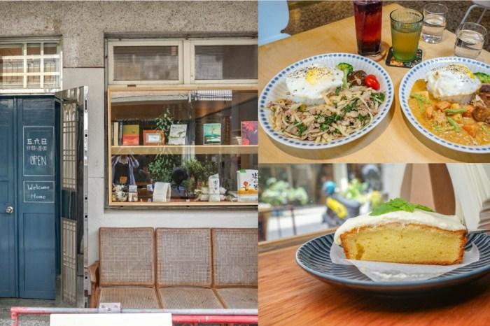 阿畝Mud Club | 彰化溪州巷弄裡簡餐甜點,青年跟銀髮族的美食碰撞,選用在地食材料理。