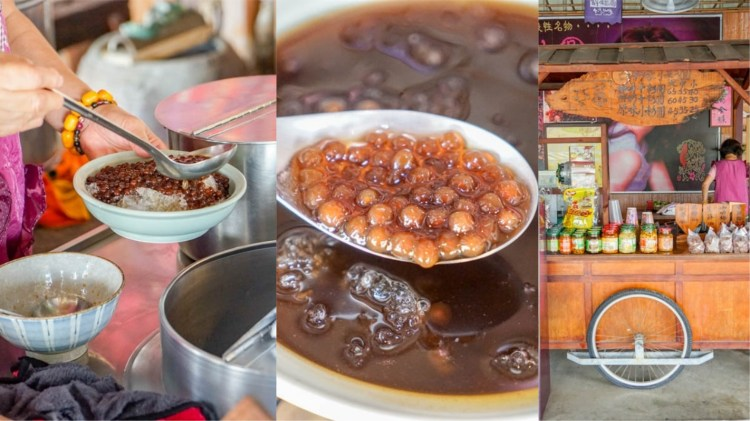 巧蕃古早味粉圓   古坑特色小吃,咖啡加粉圓特色口味,古早味粉圓好味道。