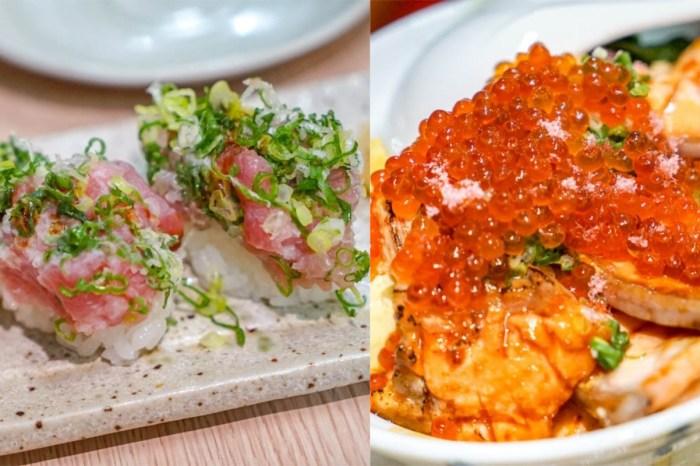 四五番食堂   彰化市南門市場裡的日式食堂,新鮮生魚片、握壽司,假日一位難求。