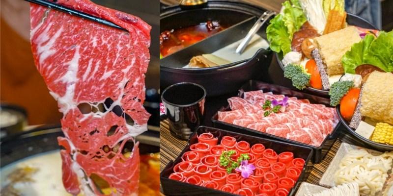 員林神王鍋物料理   員林火鍋推薦!鴛鴦鍋、個人鍋,自家熬煮湯底,溫潤麻辣鍋底,提供原肉肉品。