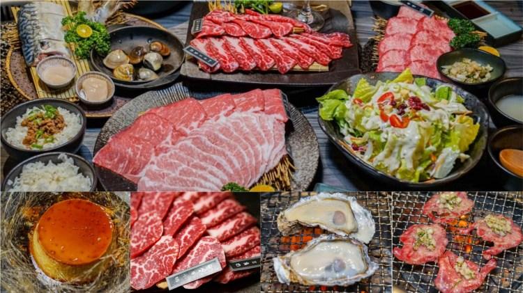想肉(燒肉專門店) | 高CP值和牛燒肉,甜點提供鳥巢手工布丁,近秋紅谷,台中高評價質感日式燒肉。