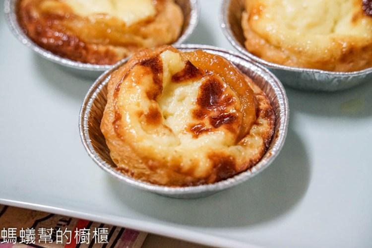 氣炸鍋葡式蛋塔 | 製作簡單完成度高,在家也能輕鬆做出酥脆葡式蛋撻。