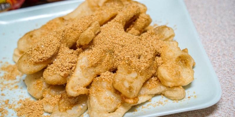 古早味點心白糖粿 | 在家輕鬆自製香甜Q軟白糖粿,熱熱吃最美味!