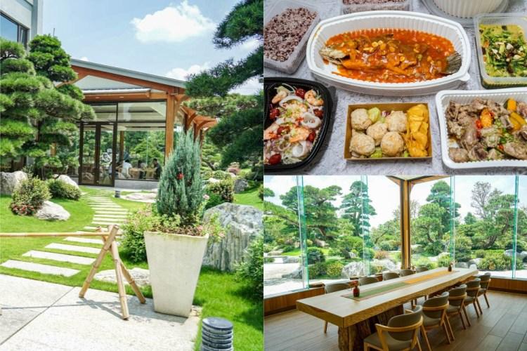 松柏軒景觀餐廳 | 彰化永靖絕美庭園式餐廳,董級私廚料理,彰化員林餐廳外帶佳餚,在家裡也能享受大餐。