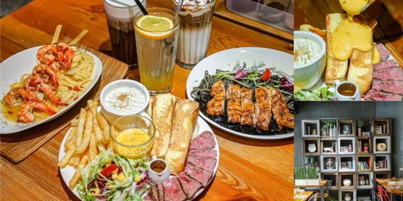 禾間糧倉 | 台中科博館附近超人氣早午餐,烤牛排熔岩起司瀑布,科博館勤美草悟道商圈美食。