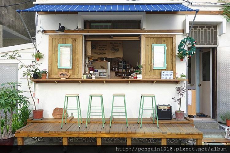 魚蕾12號   巷弄文青風小店的咖啡館,手工蛋糕、外帶咖啡,員林隊甜食。