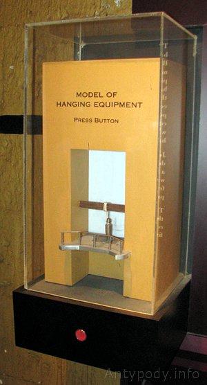 model szubienicy, stare więzienie w Melbourne, Australia