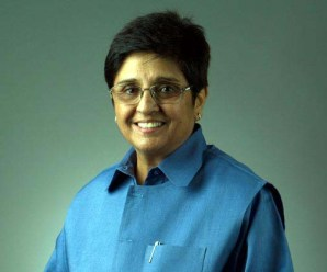 Inspirational Quotes By Kiran Bedi: Super Motivational Stuff!
