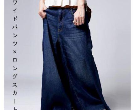 新品タグ付き アンティカ  手に入れないとソンでしょ?デザインワイドデニムパンツ・『スカート見えのデニムって新し過ぎる。』