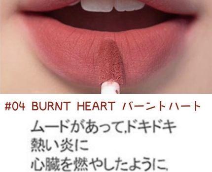 87.ロムアンド ゼロ ベルベット ティント 安心の日本表記 04 BURNT HEART