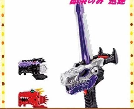 新品★騎士竜戦隊リュウソウジャー 変身剣 DXガイソーケン