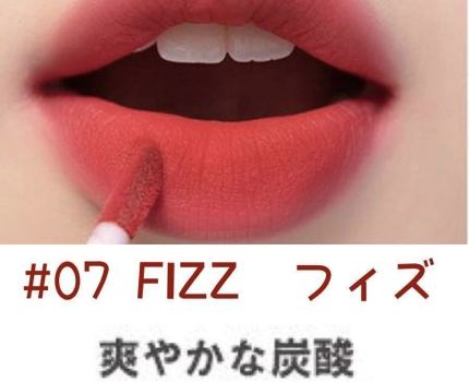 87.ロムアンド ゼロ ベルベット ティント 安心の日本表記 07 FIZZ