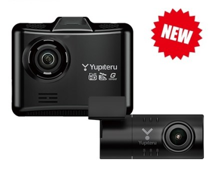 ★送料無料★新品★ユピテル 前後2カメラ ドライブレコーダー DRY-TW7000c★