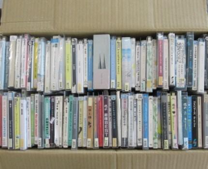 CDアルバム77枚s☆JPOP5☆ゆず・福山雅治・ソナポケ・平井堅・槇原敬之他