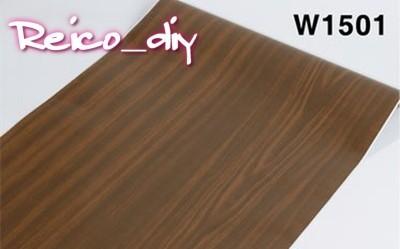 【w1501】 45cm×10m DIY 貼付けカンタン 壁紙シール 木目 リフォーム ウォールステッカー 防水 防水 粘着シートトイレ キッチン 補修