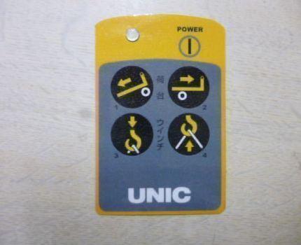 送料無料  (残数限り有ります)自作スイッチパネル ユニック UNIC用 4ch 積載車 積車 キャリアカー