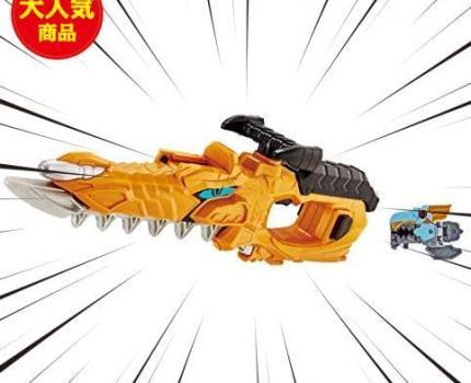 騎士竜戦隊リュウソウジャー DXモサブレード