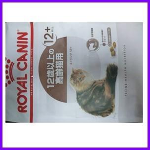 ロイヤルカナン エイジング +12 4kg(2kgx2個) 猫 正規品 老猫用