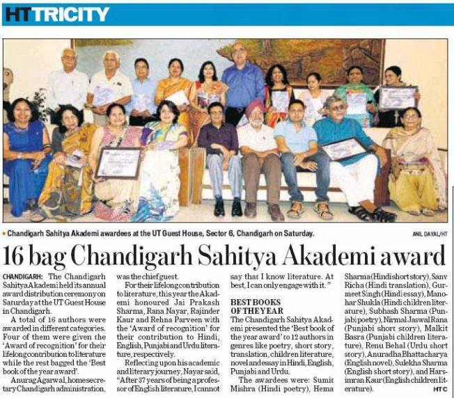 Anuradha Bhattacharyya mentioned in the newspapers standing in the middle in the group photo