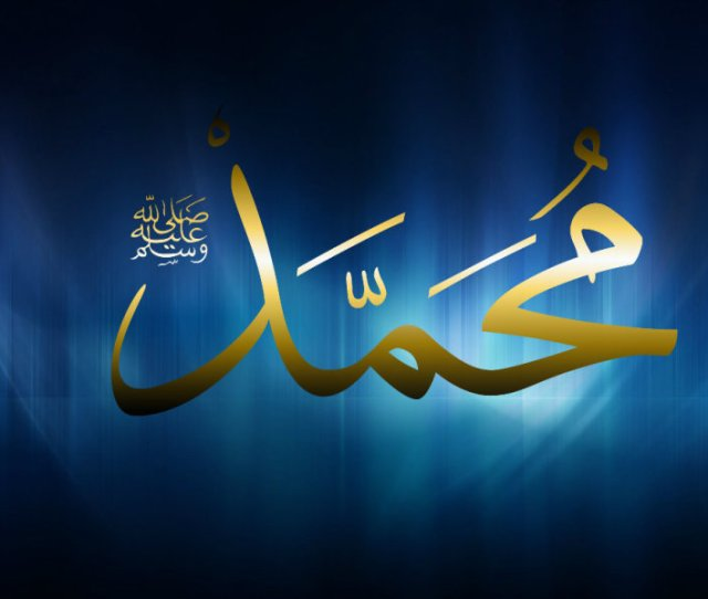Muhammad Saw Islamic Wallpaper Free Hd For Desktop