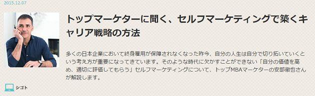 ユーキャン記事4