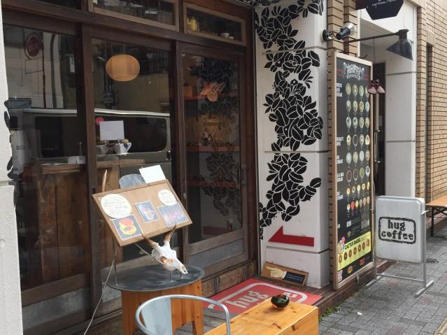 hug coffee 両替町店(ハグコーヒー)