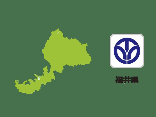 福井県地図イラスト