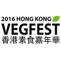Hong Kong Vegfest