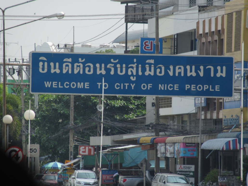 Travelling by train in Thailand Ban Pong