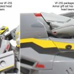 Bandai DX VF-25 2A