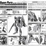 Bandai RVF-25 Super Parts 16