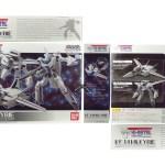 Bandai Hi-Metal VF-1A Max 1