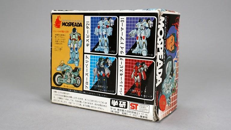 Gakken-Bike-Mode-Ride-Armor-3.jpg?resize