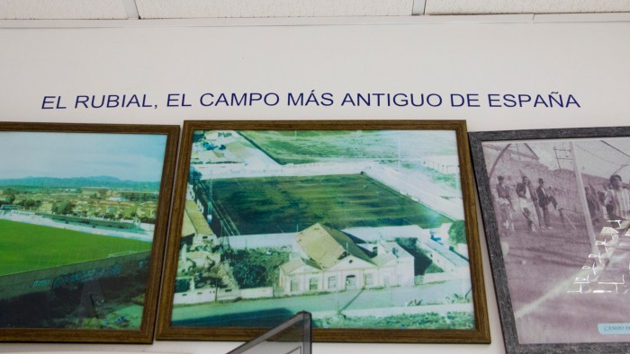 Aguilas Football Museum