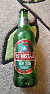 Tsingtao - January Degustabox