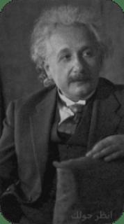 قصه حياه البرت اينشتاين الكامله - حقائق لاتعرفها عن البرت اينشتاين