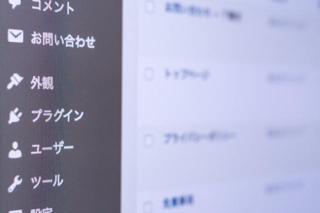 WordPresse管理画面