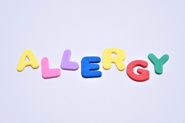 アレルギーのアルファベット文字