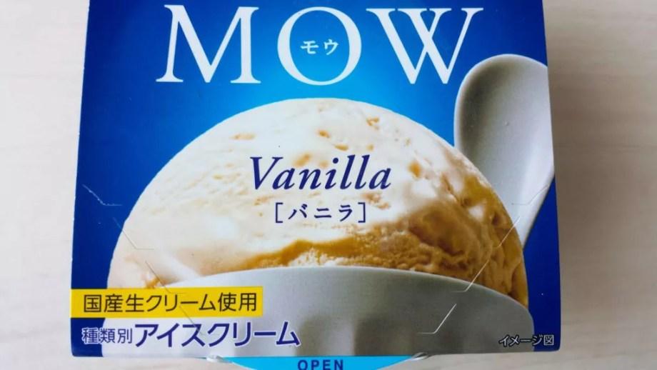 ラKとアイスとアイスクリームの差
