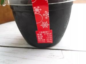 セブンスイーツ 抹茶
