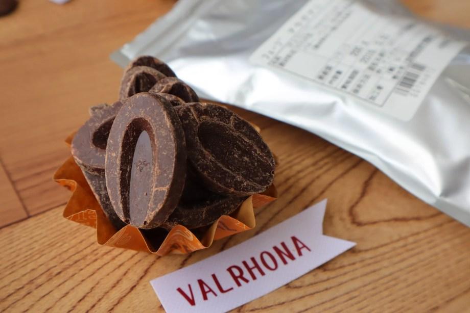 クーベルチョコレートとは